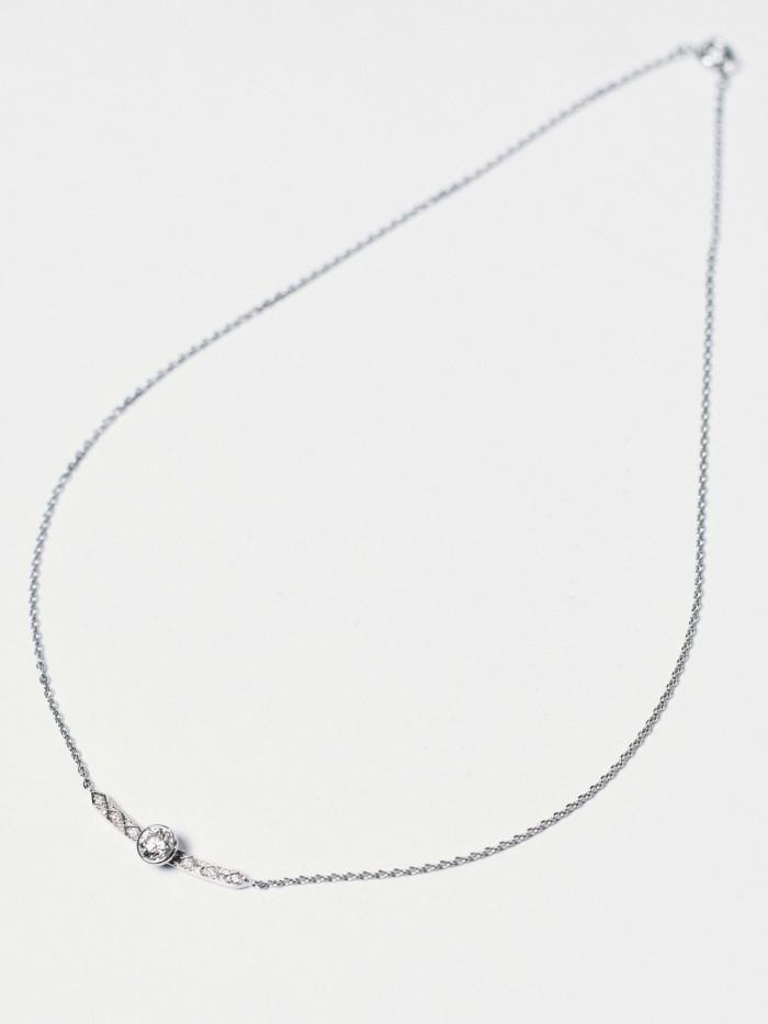 Prentice's self-set diamond pendant
