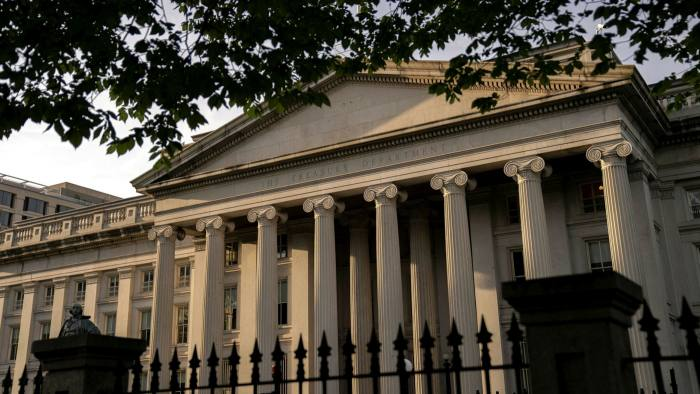 The U.S. Treasury Department building in Washington, D.C