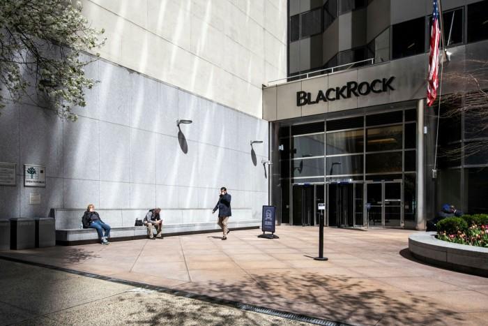 BlackRock Inc. headquarters in New York, US